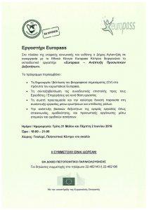 europass_02062016