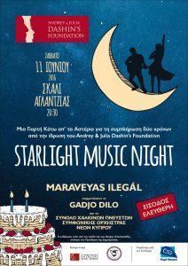 starlight_11062016_GR