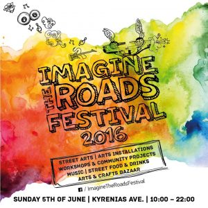 Imagine-the-roads-festival