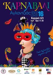 carnival_aglantzia_2016